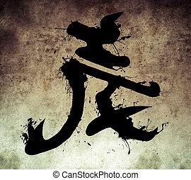 Spirit tattoo design, japanese kanji in sepia on vintage paper, handmade illustration