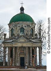 Spring Pidhirtsi Roman Catholic church view (Ukraine)