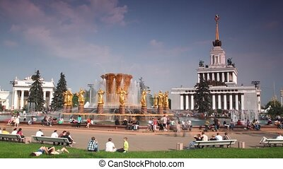 Square in All-Russian Exhibition Centre (VDNKH) with fountain.