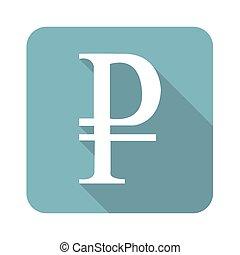 Square ruble icon