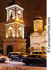 Sretenka street and tower of Church of the Trinity