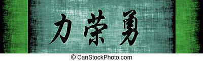 stärke, ehre, mut, chinesisches , motivational, phrase