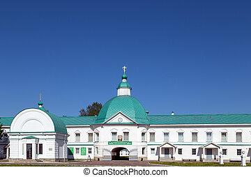 St. Alexander of Svir Monastery