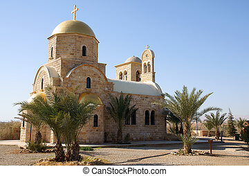 St. John the Baptist Orthodox Church in Bathany, Jordan