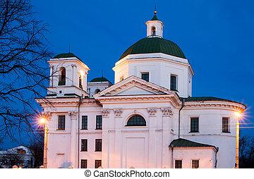 St. John the Baptist in the Bila Tserkva