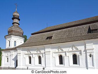 St. Michael's Golden - Domed Monastery, Kiev, Ukraine