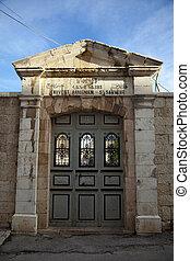 St. Savior Armenian Convent
