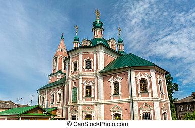 St. Simeon Church in Pereslavl-Zalessky, Yaroslavl Oblast,...