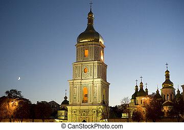St. Sofia Cathedra