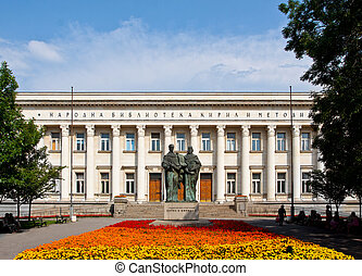 Front view of St. St. Cyril and Methodius National Library in Sofia, Bulgaria