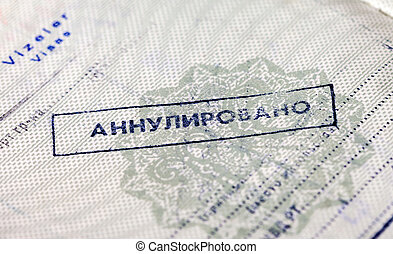 Stamp in Turkish passport. Text on russian: Cancelled