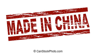 Stamp - Made in China