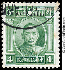 Stamp printed in China shows Dr. Su - CHINA - CIRCA 1931: A ...