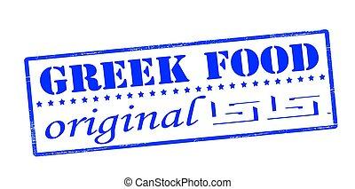 Greek food original