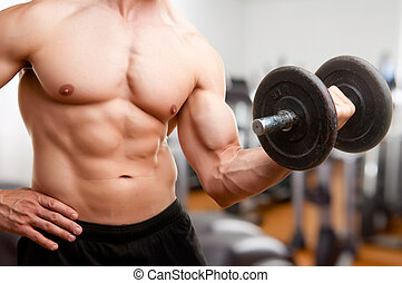 Standing Bicep Dumbbell Curl - Personal Trainer doing...