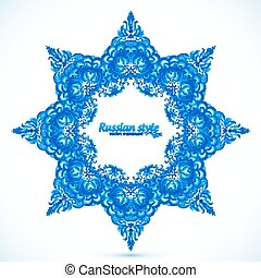 Star vector snowflake in gzhel style - Star vector blue...