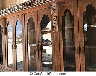 starożytny, arab, dokumenty, stary, modły, drewniany, wielki, islamski, biblioteczka, meczet, god., świątynia