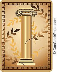 starożytny, joniczna kolumna