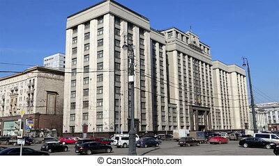 State Duma, Moscow, Russia