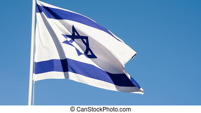 State Flag of Israel - The Big State Flag is illuminated by...