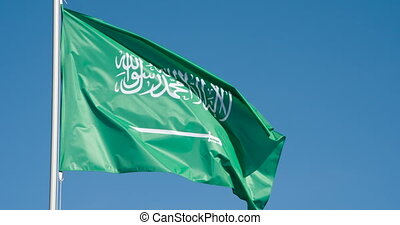 State Flag of Saudi Arabia - The Big State Flag is...