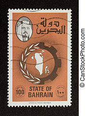 STATE OF BAHRAIN - CIRCA 1980: Stamp printed in the state of Bahrain shows a a map op the land, circa 1980