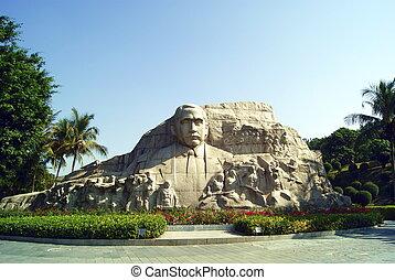 Statue: sun yat-sen, in China's shenzhen zhongshan park. Dr. Sun yat-sen was a great man.