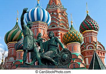 statue, von, kuzma, minin, und, dmitry, pozharsky
