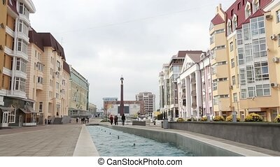 Stavropol, central pedestrian street. Russia. - Tall in the...