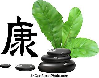 """stenen, hiëroglief, """"health, zen, vith"""