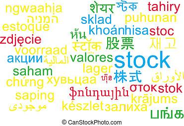 Stock multilanguage wordcloud background concept -...