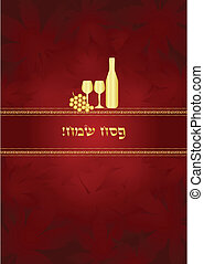 """Happy Passover"" - Stock Vector Illustration: ""Happy..."