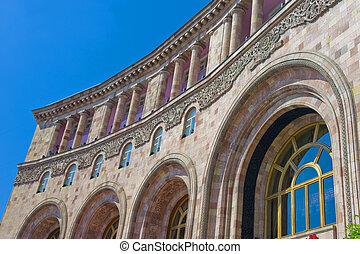Armenian stone building in the center of Yerevan