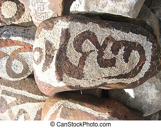 stone carved with symbols of prosperity 23