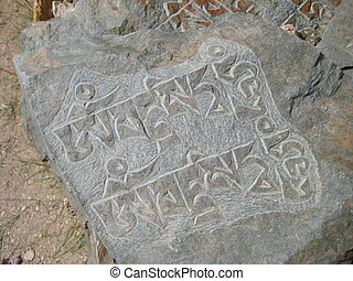stone carved with symbols of prosperity 6