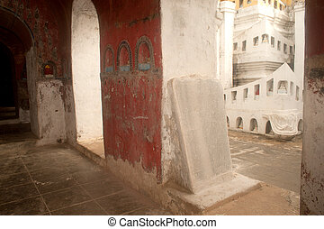 Stone slabs of Buddhist ( Tripitaka texts ) at Pagoda of...