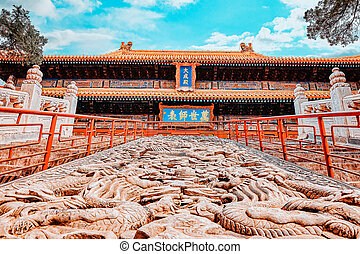 Stone stairs with dragons in Temple of Confucius. ...