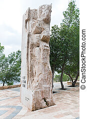 stone stela on honor of visit Pope for Moses memorial on mountain Nebo, Jordan
