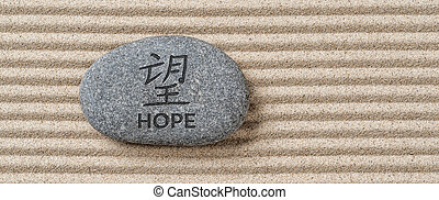 Stone with the inscription Hope