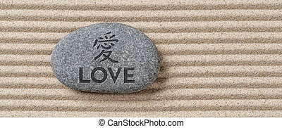 Stone with the inscription Love