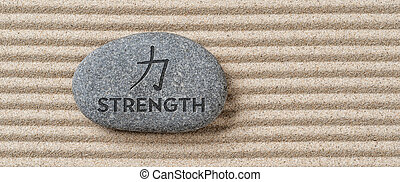 Stone with the inscription Strength