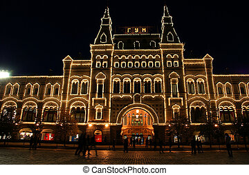store GUM at night, Red Square, Moscow, Russian Federation