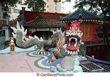 Street in Hong Kong, China