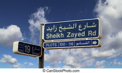 Street sign in Dubai