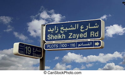 Street sign in Dubai, UAE