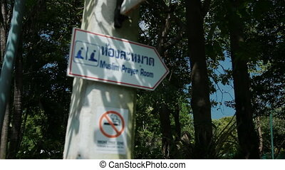 Street sign with pictogram - Muslim Prayer room. Special...