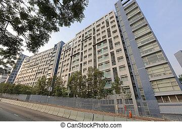Student Residence at cornwall street, hk