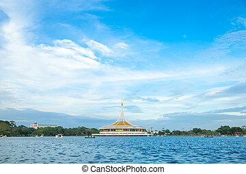 Suan Luang IX