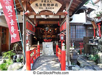 Sub Temple of Fushimi Inari Shrine in Kyoto, Japan