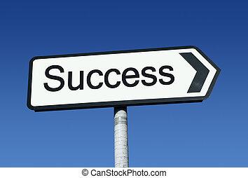 success., 道
